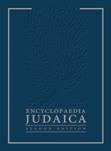 encycjudaica02